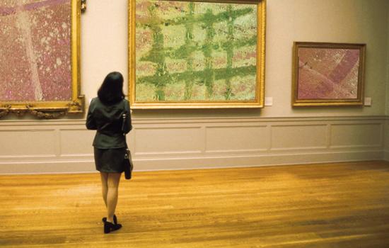 Washington Hemphill Fine Arts Gallery